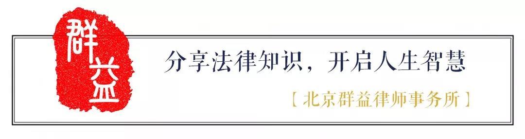 律师说:还敢往飞机里边扔硬币吗?第一例处罚已经来了-群益观察 -北京群益律师事务所