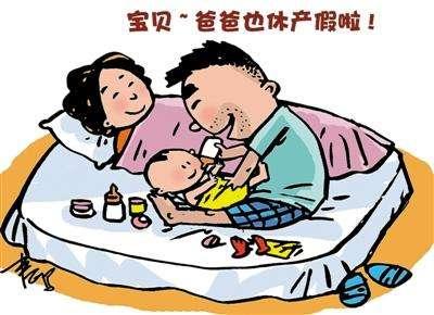 【劳动法先生】哺乳假、陪产假收藏这篇就够了!-群益观察 -北京群益律师事务所