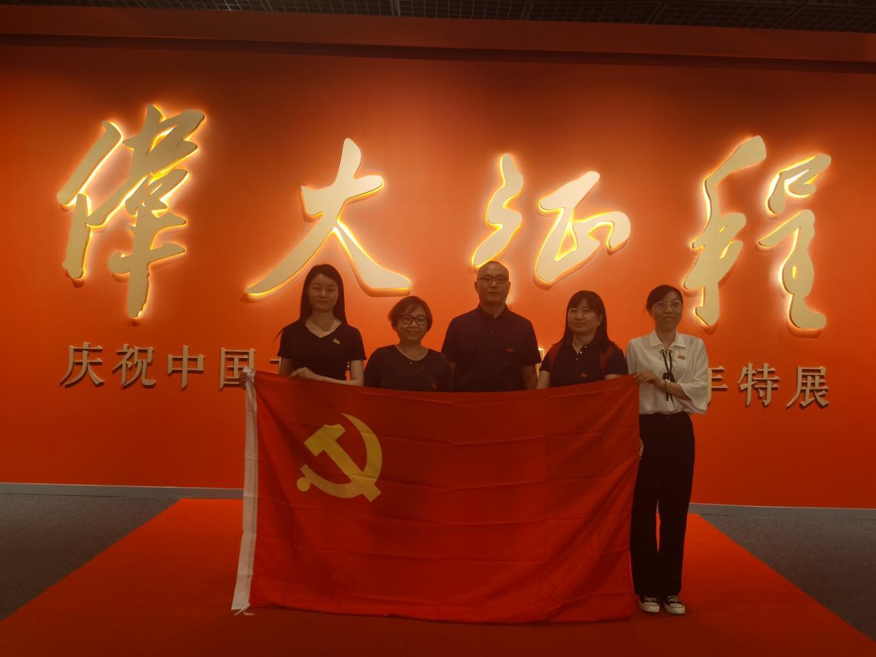 热烈庆祝中国共产党成立100周年——–首都博物馆参观学习建党历程-群益观察 -北京群益律师事务所